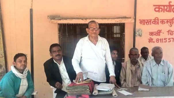 भारतीय खाद्य निगम को निष्क्रिय कर रही सरकार : रुद्र मिश्रा