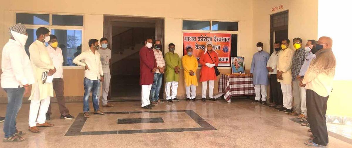 सेवा भारती ने सैलाना में माधव कोविड सेंटर शुरू किया