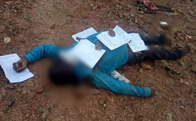नारायणपुर : (अपडेट) नक्सलियों ने पंचायत सचिव की डंडे से पीट-पीटकर की हत्या
