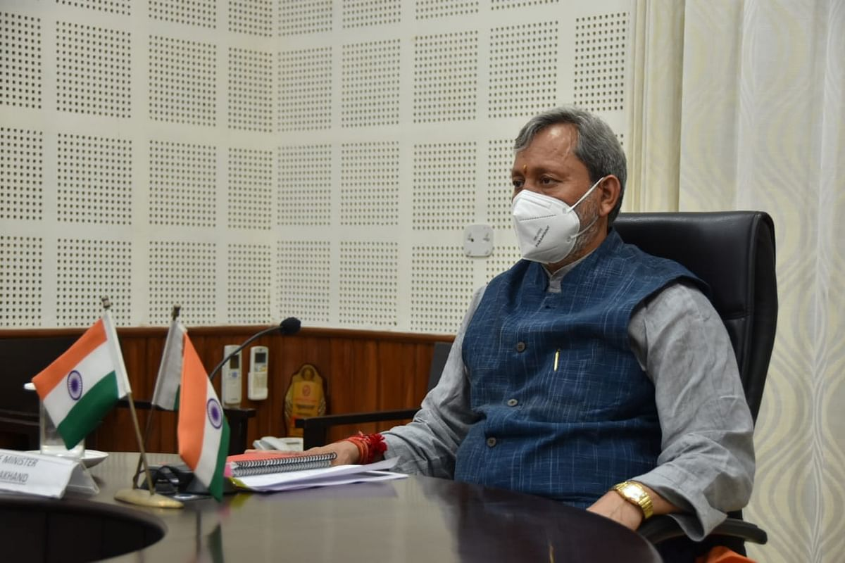 chief-minister-rawat-joined-the-prime-minister39s-virtual-meeting
