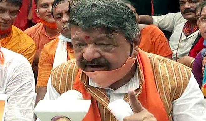 चुनाव कार्यक्रम में कटौती को लेकर ममता बनर्जी की मांग असंवैधानिक:विजयवर्गीय
