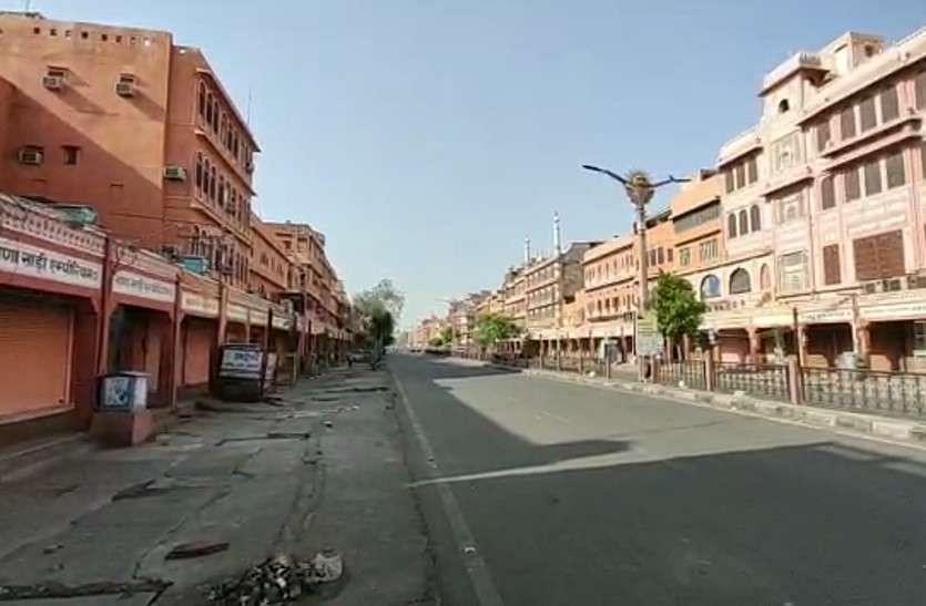 राजस्थान में वीकेंड कर्फ्यू: पहले दिन बाजारों में सन्नाटा, सडक़ों पर पुलिस की सख्ती