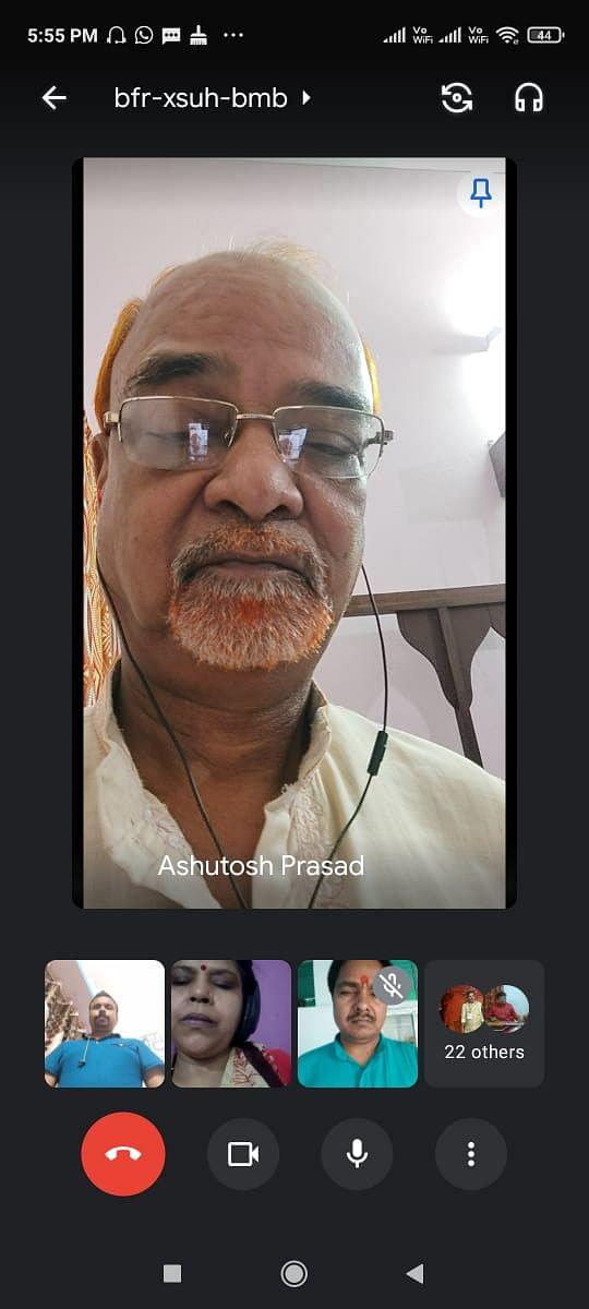 शाद्वल कुमार की याद में स्मृति शेष सभा का ऑनलाइन आयोजन किया गया