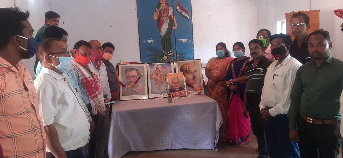 तोरपा में धूमधाम से मना भाजपा का 41वां स्थापना दिवस