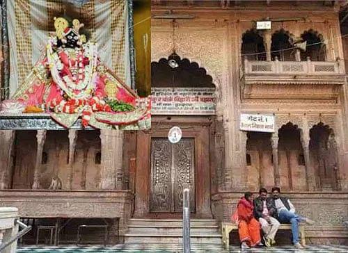 वृंदावन बांकेबिहारी मंदिर रविवार को आम श्रद्धालुओं के लिए बन्द