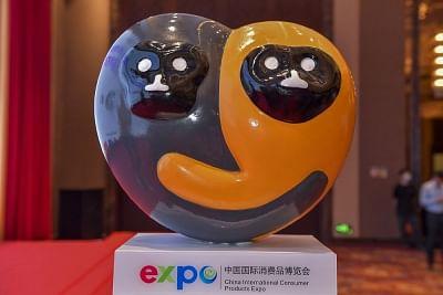 पहला चीन अंतरराष्ट्रीय उपभोक्ता वस्तु एक्सपो जल्द ही आयोजित होगा