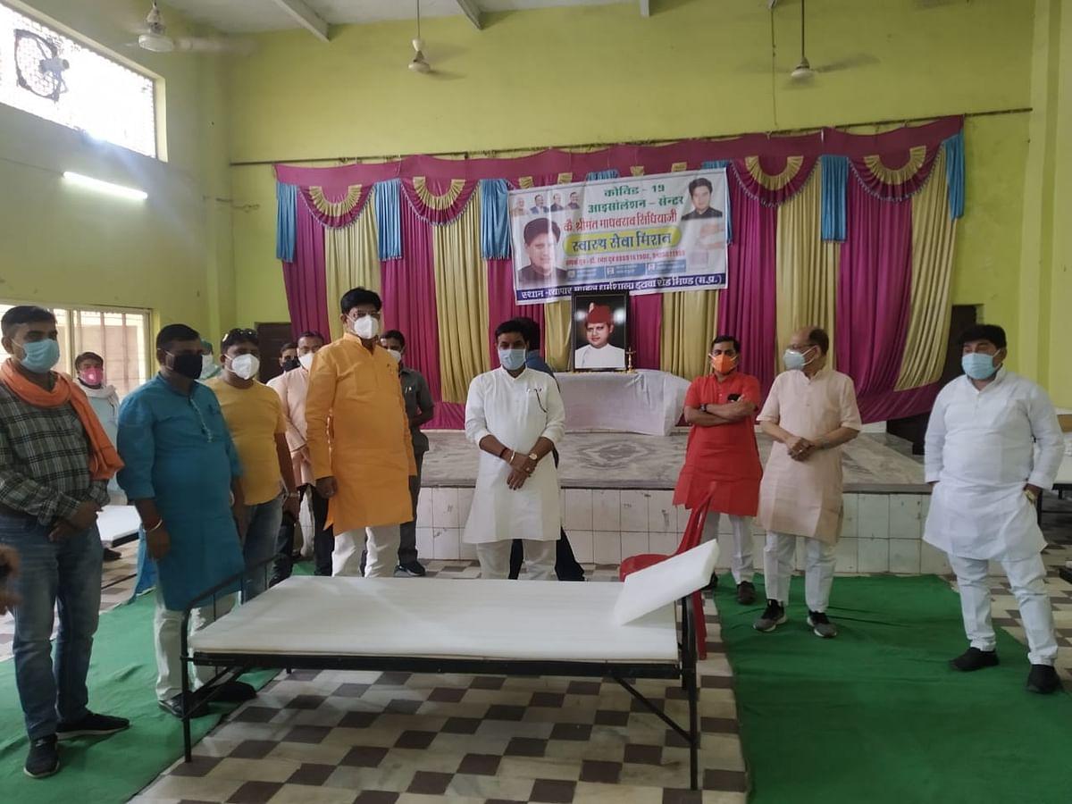 मध्य प्रदेश में भाजपा कार्यकर्ता उपलब्ध करा रहे कोरोना संक्रमितों को ऑक्सीजन और परिजनों को भोजन