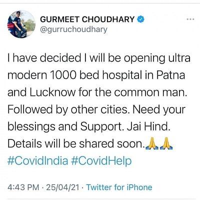 गुरमीत चौधरी लखनऊ, पटना में कोविड अस्पताल खोलेंगे