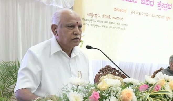 कर्नाटक में RTC कर्मचारियों की हड़ताल जारी, CM येदियुरप्पा ने हाथ जोड़कर काम पर वापस लौटने का किया आग्रह