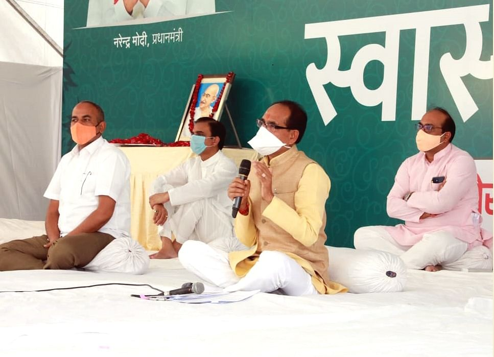 update--chief-minister-chauhan-starts-health-request-says---corona-infection-will-stop-with-self-discipline