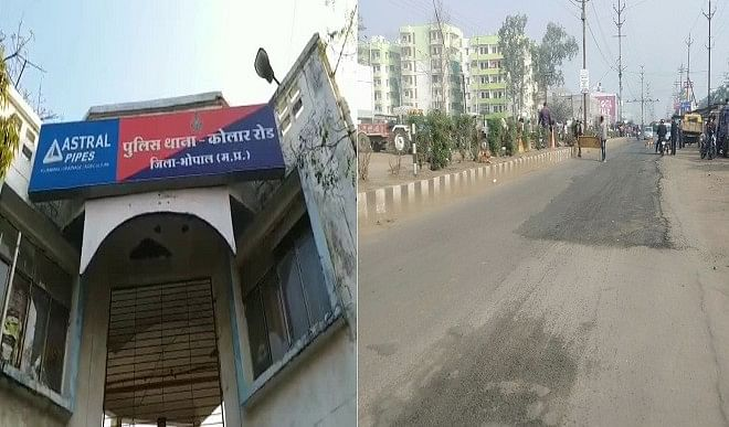 भोपाल-के-शाहपुरा-और-कोलार-क्षेत्र-में-10-दिन-का-टोटल-लॉकडाउन