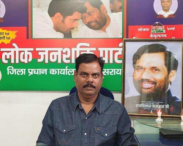 नैतिकता के आधार पर इस्तीफा दें मुख्यमंत्री नीतीश कुमार : लोजपा