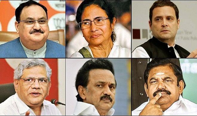 एक्जिट पोल: पश्चिम बंगाल में कड़ा मुकाबला, असम में सत्ताधारी भाजपा को बढ़त