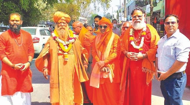 inauguration-of-kapil-gate-and-shankaracharya-gate
