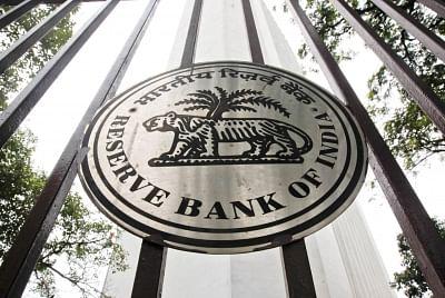 आरबीआई ने बैंक एमडी और सीईओ का  कार्यकाल 15 वर्ष तय किया