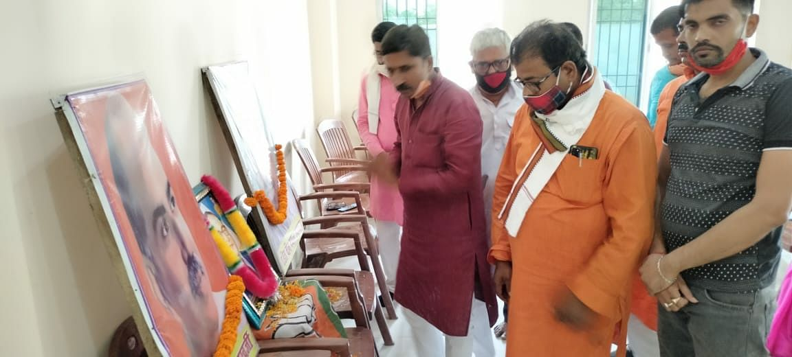 भाजपा कार्यालय में मनायी गयी डॉ अम्बेडकर की 130 वीं जयंती