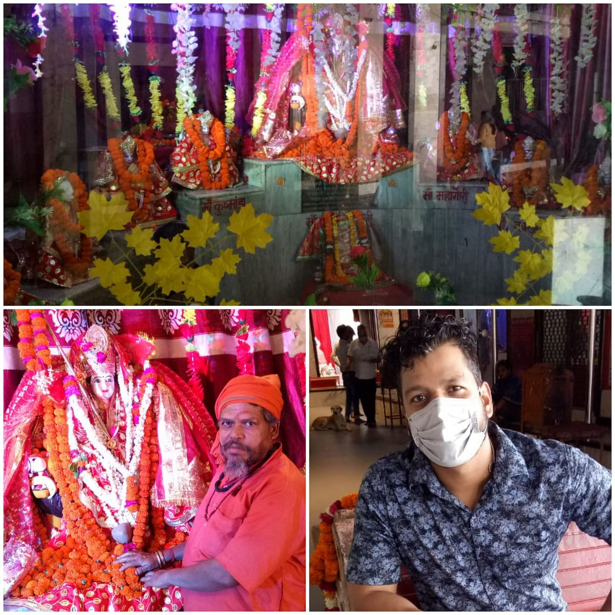 चैत्र नवरात्र: भक्तों ने नवरात्र के तीसरे दिन माता चंद्रघंटा की पूजा अर्चना कर मांगा आशीष