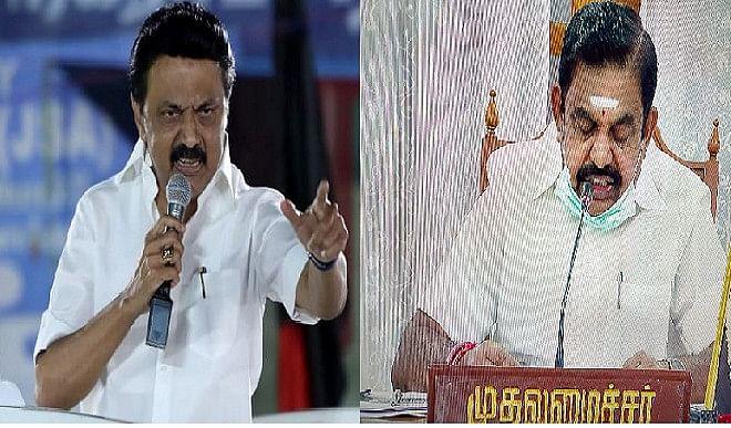 तमिलनाडु-में-सत्ता-में-बने-रहने-की-अन्नाद्रुमुक-की-कोशिश-द्रमुक-की-सत्ता-में-वापसी-का-लक्ष्य