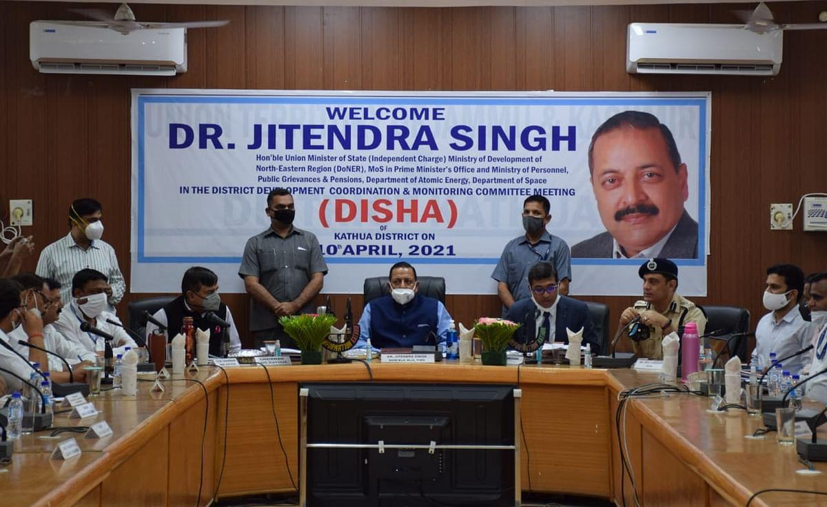 पीएमओ डॉ. जितेंद्र ने कठुआ जिले की दिशा बैठक की अध्यक्षता कर विभिन्न केंद्र प्रायोजित योजनाओं की समीक्षा की