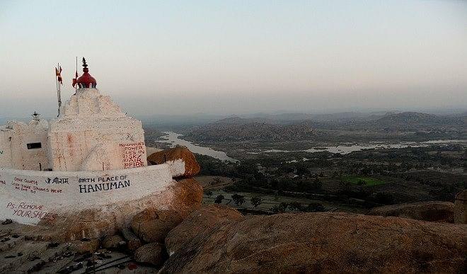 हनुमान के जन्म स्थान पर दक्षिण भारत के दो राज्यों में विवाद, जानें क्या है पूरा मामला?