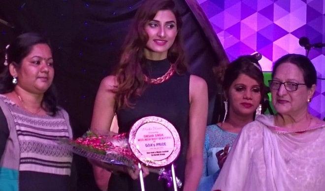 मिस-इंडिया-की-रनरअप-दीक्षा-सिंह-लड़ेंगी-जिला-पंचायत-सदस्य-का-चुनाव