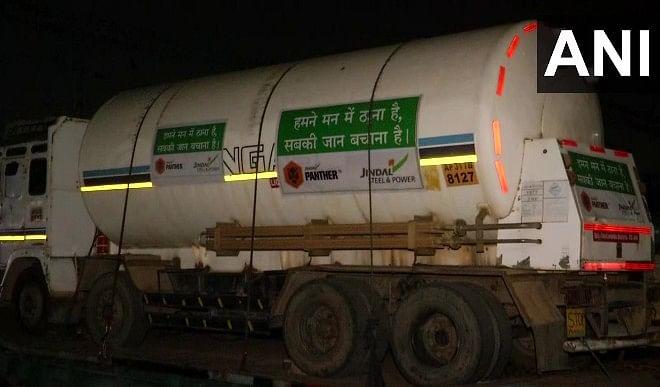70-टन-ऑक्सीजन-लेकर-दिल्ली-पहुंची-ऑक्सीजन-एक्सप्रेस-कई-अस्पतालों-में-होगी-सप्लाई