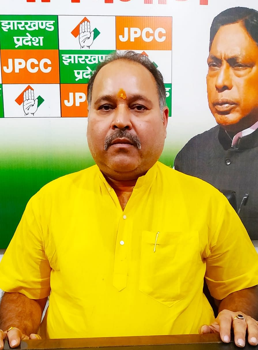 bjp-is-trying-to-incite-people-against-the-government-congress
