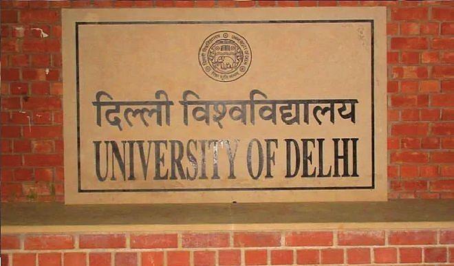 दिल्ली विश्वविद्यालय के पूर्व प्राध्यापक एन के भट्टाचार्य का निधन
