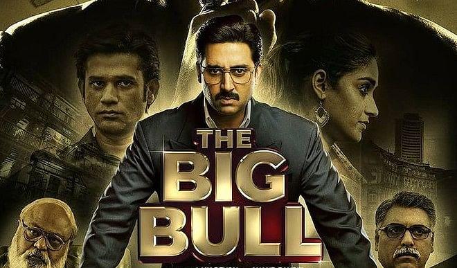 'The Big Bull' से अभिषेक बच्चन ने फूंका अपनी शानदार एक्टिंग का बिगुल! चर्चा में फिल्म