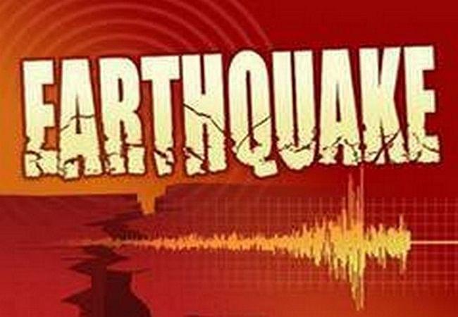 earthquake-of-66-magnitude-in-south-sandwich-island