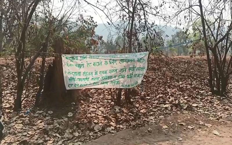 कांकेर : नक्सलियों की तर्ज पर तेंदूपत्ता संघर्ष समिति के नाम से मिले दो बैनर