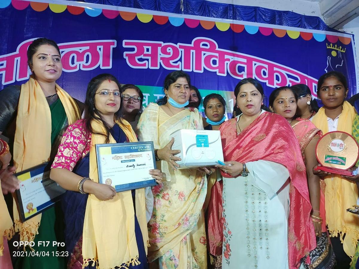 महिलाओं को महिला सशक्तीकरण गौरव सम्मान मिला
