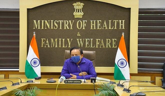 टीके-की-कमी-का-आरोप-बेबुनियाद-महाराष्ट्र-अपनी-विफलता-से-ध्यान-भटकाने-के-प्रयास-में-हर्षवर्द्धन
