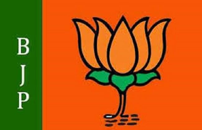 bjp-rejected-the-allegations-of-congress