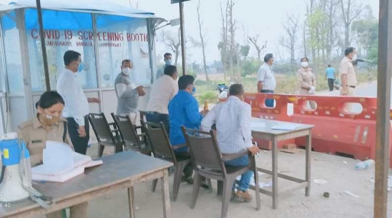 लोहाघाट में होम आइसोलेट किए गए युवक घूम आए खटीमा, जगबुढ़ा पुल पर धरे गए