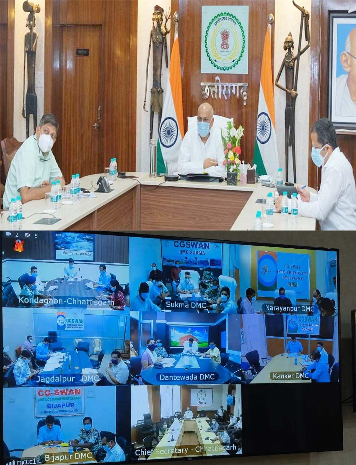 रायपुर : मुख्यमंत्री भूपेश ने बस्तर संभाग में कोरोना की स्थिति और नियंत्रण के उपायों की समीक्षा की
