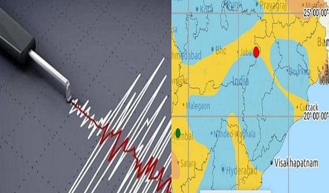 मध्य प्रदेश-छत्तीसगढ़ सीमा पर भूकंप के झटके, 3.7 तीव्रता का महसूस हुआ झटका
