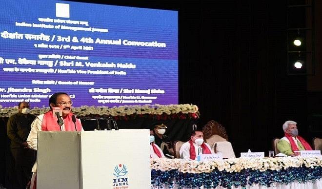 जम्मू-कश्मीर देश का अभिन्न अंग, भारत को बिन मांगी सलाह की जरूरत नहीं: उपराष्ट्रपति