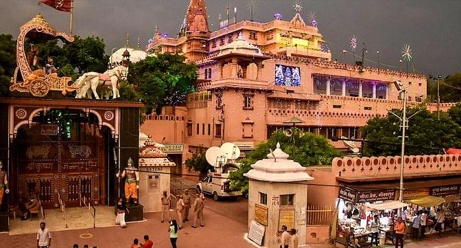 श्रीकृष्ण जन्मभूमि में हुआ भगवान राम का जन्माभिषेक