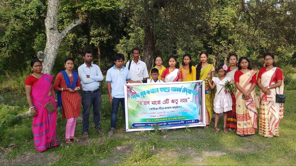फकीराग्राम में विभिन्न कार्यक्रमों के साथ वसंत समारोह का आयोजन