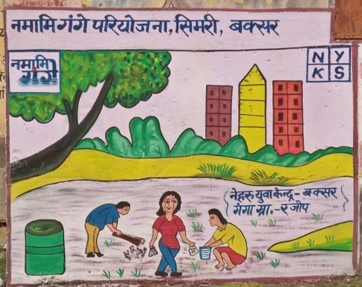 बक्सर में नमामि गंगे ने निर्मल गंगा अभियान को ले शुरू किया पेन्टिंग अभियान