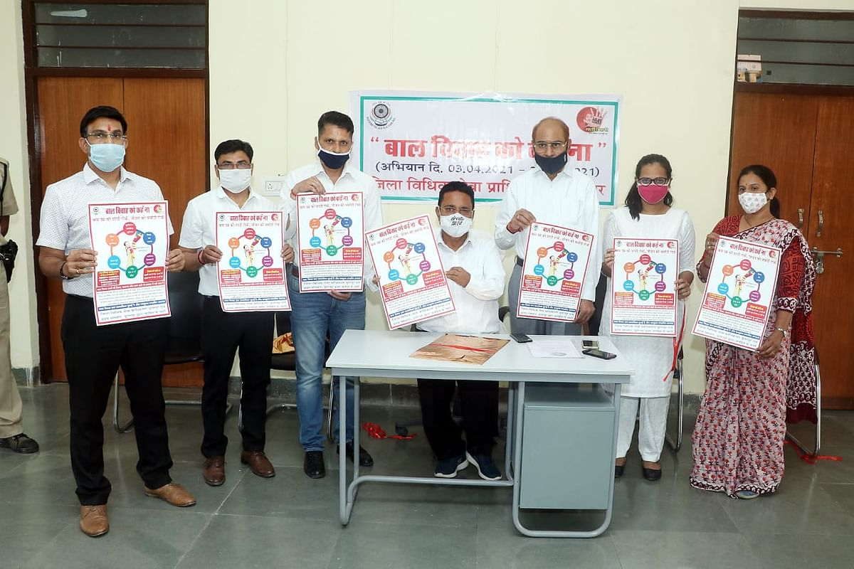 poster-released-for-child-marriage-say-no-campaign-helpline-started-for-complaint