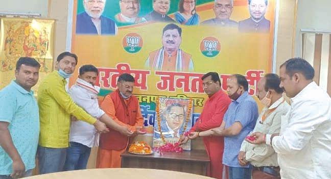 जयंती पर भाजपा कार्यकर्ताओं ने किया डा. अंबेडकर को नमन