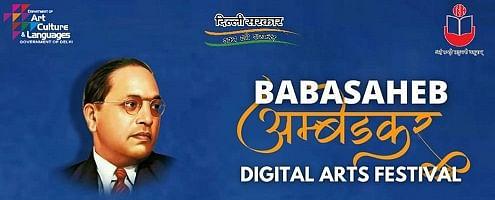 अंबेडकर जयंती के अवसर पर दिल्ली में कला महोत्सव का आयोजन