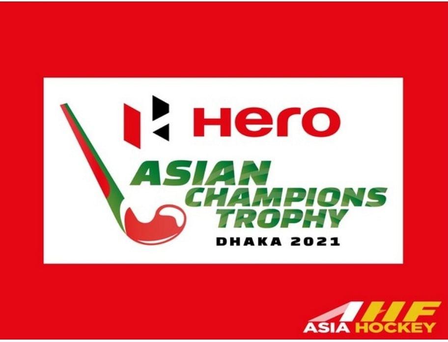 एशियाई चैंपियंस ट्रॉफी की मेजबानी करेगा बांग्लादेश