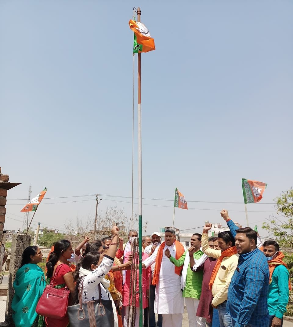 foundation-day-week-of-bharatiya-janata-party-begins-with-flagging
