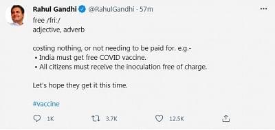 हर नागरिक को मुफ्त में वैक्सीन मिलनी चाहिए : राहुल गांधी