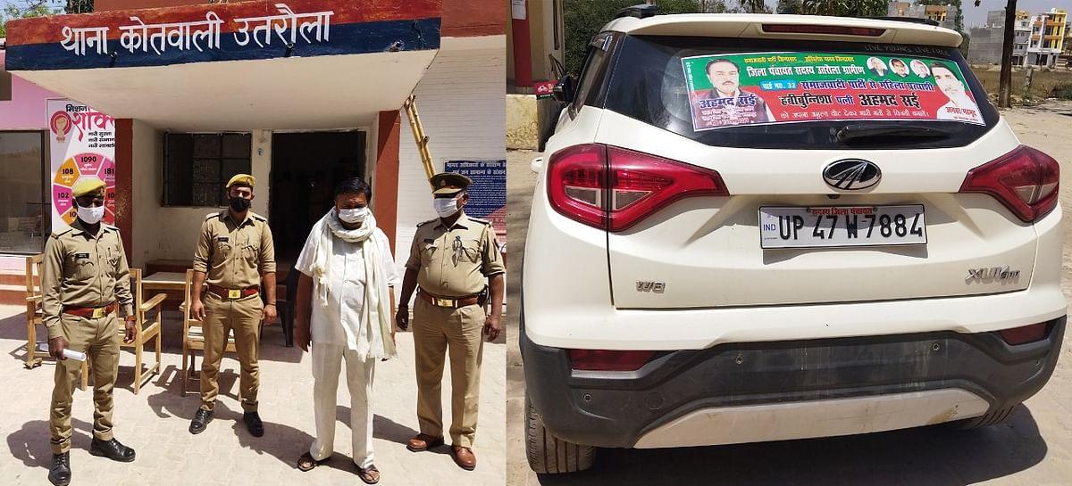 बलरामपुर : पत्नी के लिए चुनाव प्रचार करते जिला बदर हिस्ट्रीशीटर गिरफ्तार
