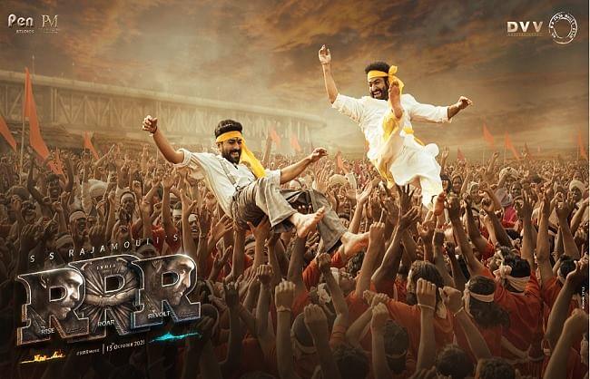उगादी पर्व पर मेकर्स ने जारी किया  फिल्म 'आरआरआर' का नया पोस्टर