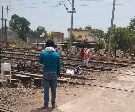बंद रेलवे फाटक पार करते समय ट्रेन से टकराया युवक, मौत